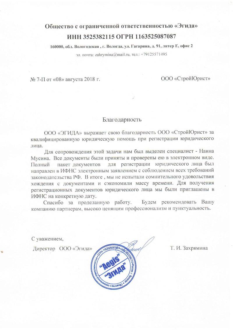 консультации юриста и бухгалтера в