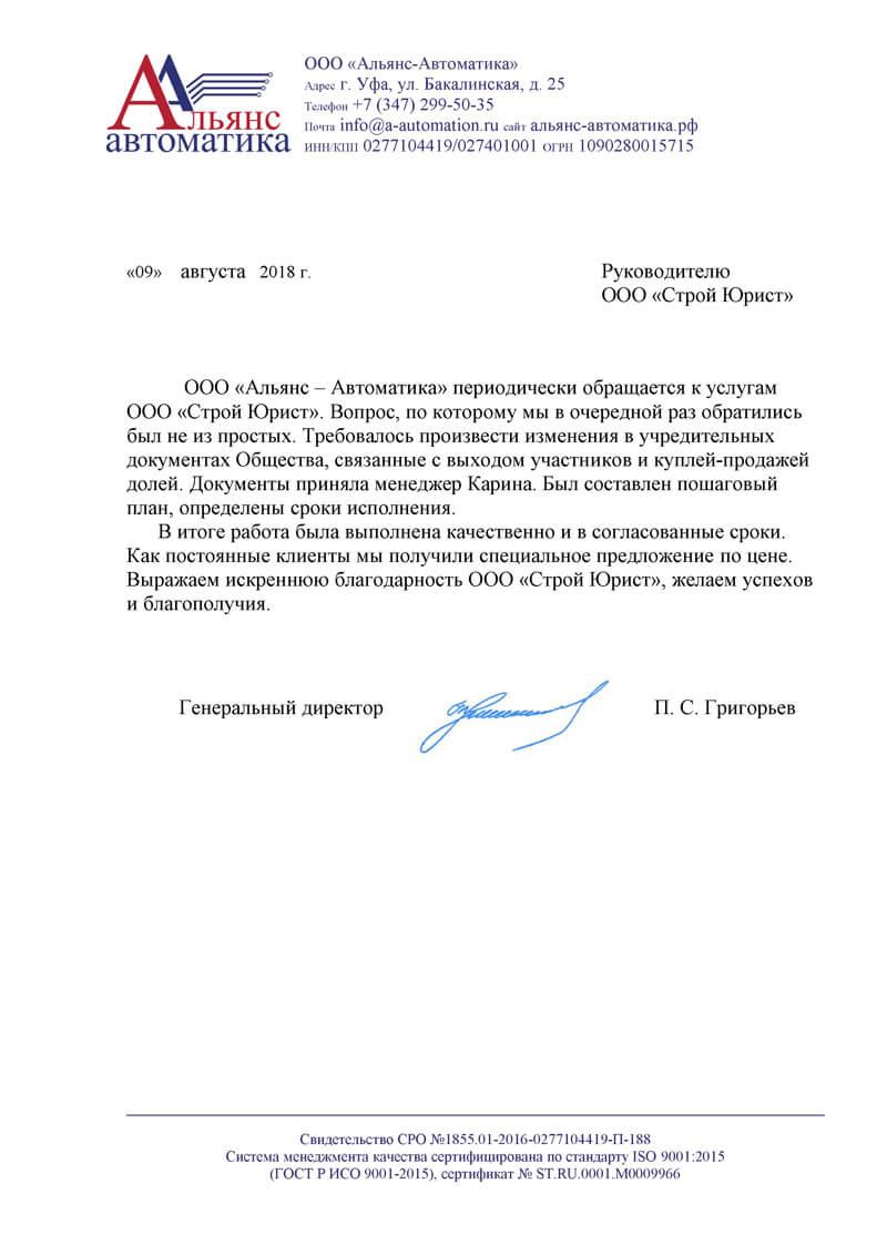 Адреса для регистрации ооо в челябинске в декларации 3 ндфл код дохода